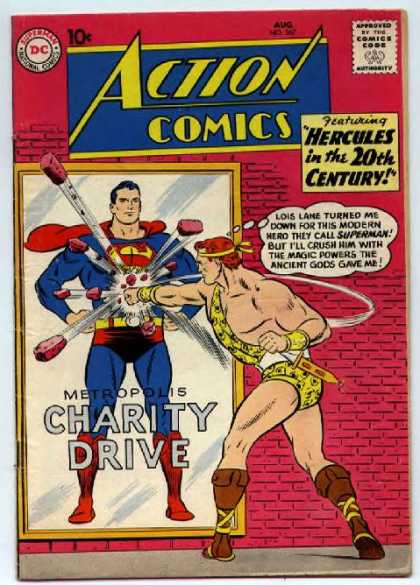 Action Comics 267 - Hercules - Superman - Metropolis - Charity - Poster - Curt Swan