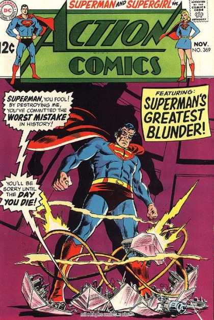 Action Comics 369 - Superman - Blunder - Curt Swan