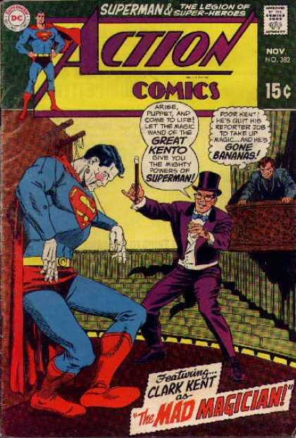 Action Comics 382 - Superman - Clark Kent - Great Kento - Magician - Stage - Curt Swan, Murphy Anderson