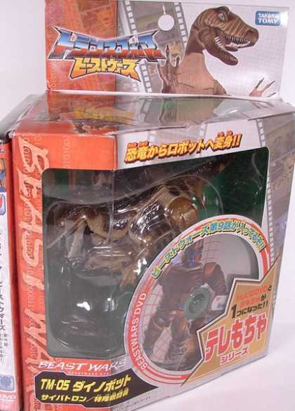 Action Figure Boxes - Dinosaur Robot