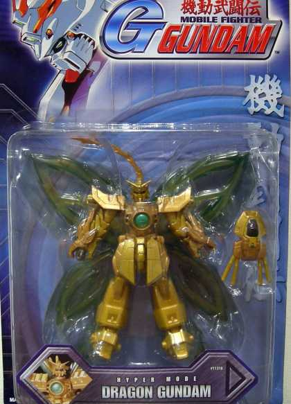 Action Figure Boxes - Dragon Gundam