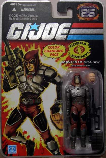 Action Figure Boxes - G.I. Joe: Master of Disguise