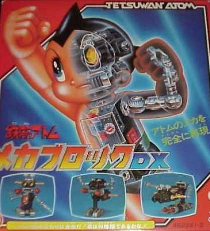 Action Figure Boxes - Astroboy
