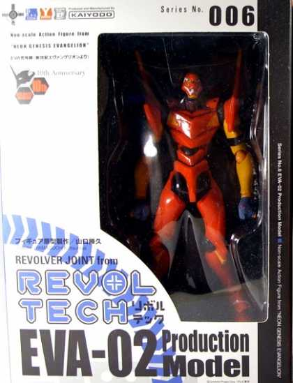 Action Figure Boxes - Revol Tech Eva-02