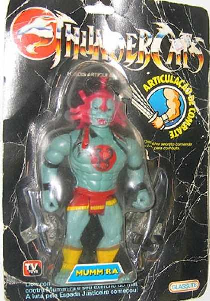 Action Figure Boxes - Thundercats: Mumm'Ra