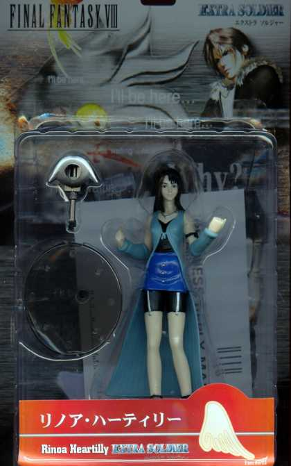 Action Figure Boxes - Final Fantasy: Rinoa Heartilly