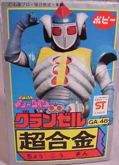 Action Figure Boxes - GA-48