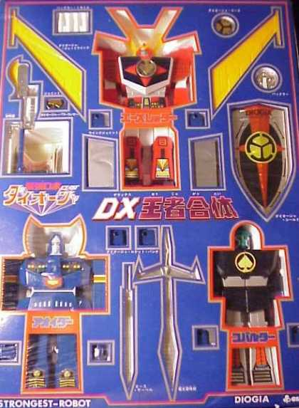 Action Figure Boxes - DX