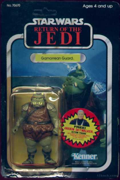 Action Figure Boxes - Star Wars: Gamorrean Guard