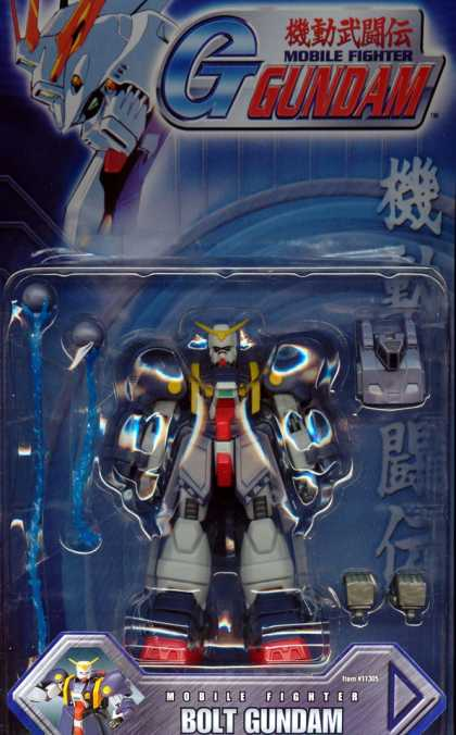 Action Figure Boxes - Bolt Gundam