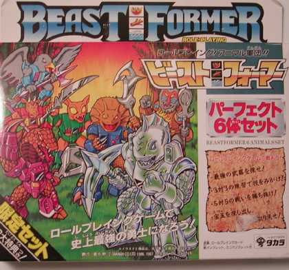 Action Figure Boxes - Beastformer