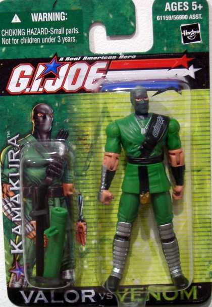 Action Figure Boxes - G.I. Joe: Kamakura