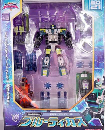 Action Figure Boxes - Robot Bruticus