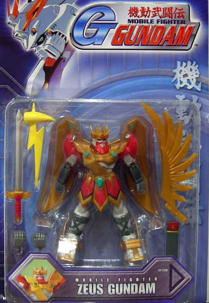 Action Figure Boxes - Mobile Fighter Gundam Zeus