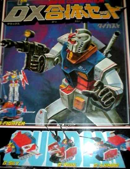 Action Figure Boxes - DX Robot