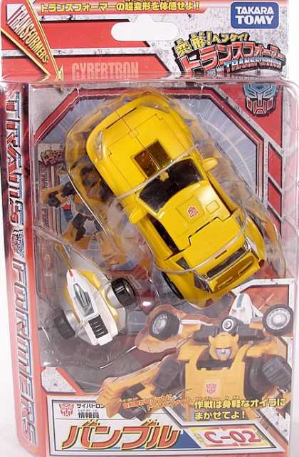 Action Figure Boxes - Cybertron