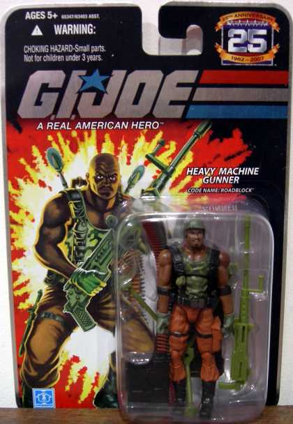 Action Figure Boxes - G.I. Joe: Heavy Machine Gunner