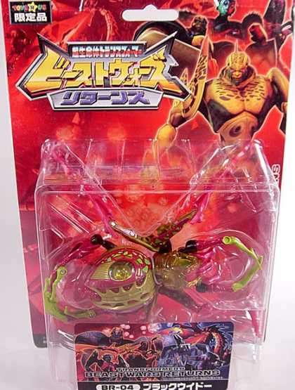 Action Figure Boxes - Beast Wars