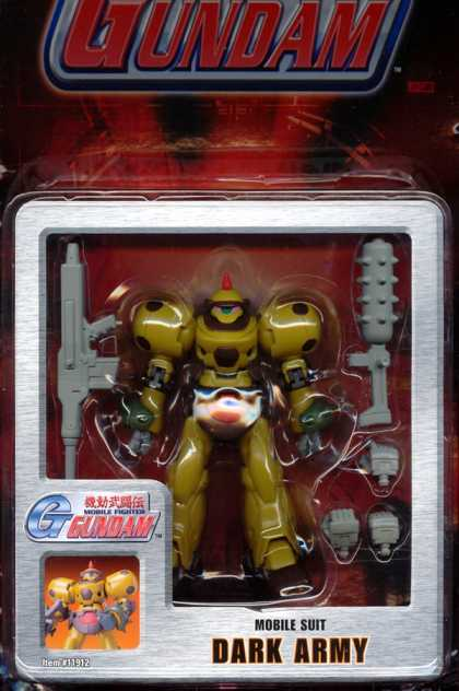 Action Figure Boxes - Mobile Suit Gundam: Dark Army