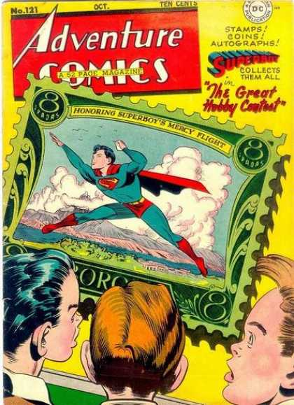 Adventure Comics 121 - Stamp - Superboy - George Roussos