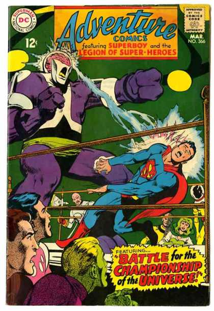 Adventure Comics 366 - Superman - Superboy - Brain - Battle For The Championship Of The Universe - Weak - Neal Adams