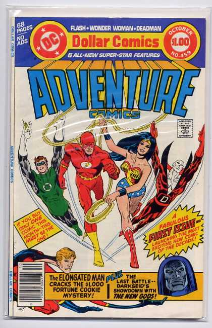 Adventure Comics 459 - Wonder Woman - Flash - Green Lantern - Deadman - Elongated Man - Jim Aparo