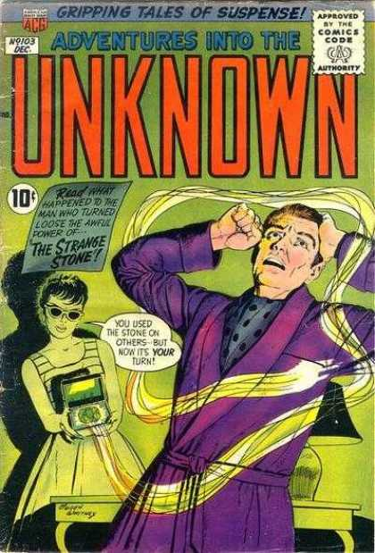 Adventures Into the Unknown 103 - Gripping Tales Of Suspense - Purple Robe - The Strange Stone - Yellow Ribbon - Green Box