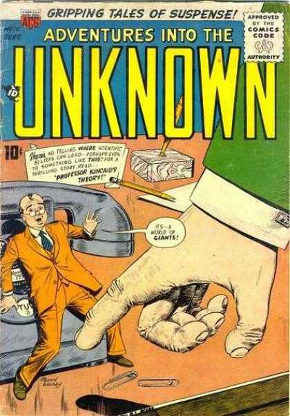Adventures Into the Unknown 76 - Professor Kincaid - Giants - Desk - Phone - Suspense