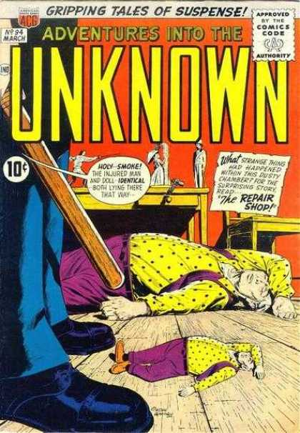 Adventures Into the Unknown 94 - Gripping Tales - Suspense - Midget - Passed Out - Repair Shop