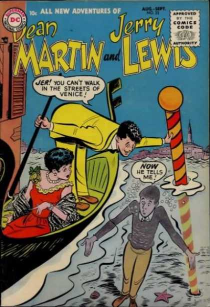 Adventures of Dean Martin and Jerry Lewis 23