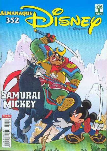 Almanaque Disney 352