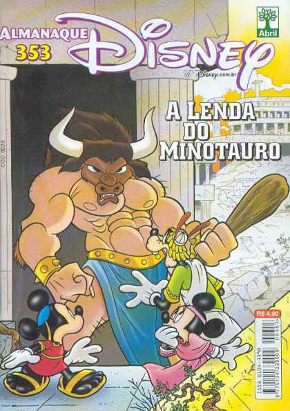 Almanaque Disney 353