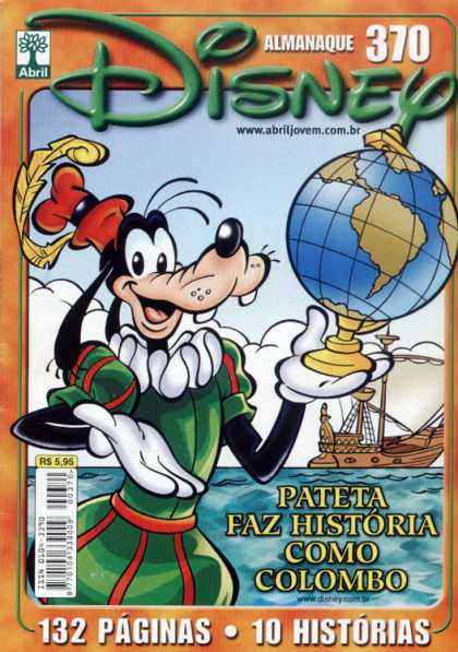 Almanaque Disney 370