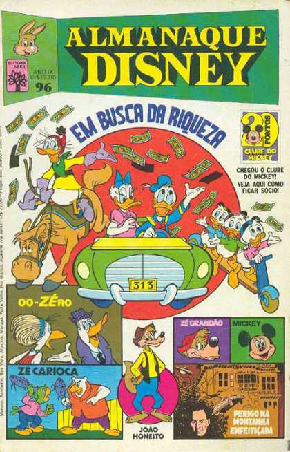 Almanaque Disney 96 - Donald Duck - Daisy Duck - Huey - Dewey - Louie