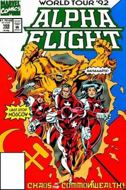 Alpha Flight 109 - World Tour 92 - Marvel Comics - Chaos In The Commonwealth - Russia - Last Stop Moscow