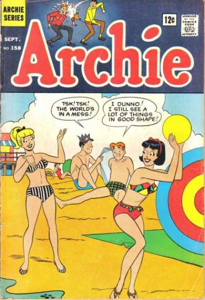 Archie 158 - Archie Series - Worlds - In A Mess - See A Lot Of Things - In Good Shape