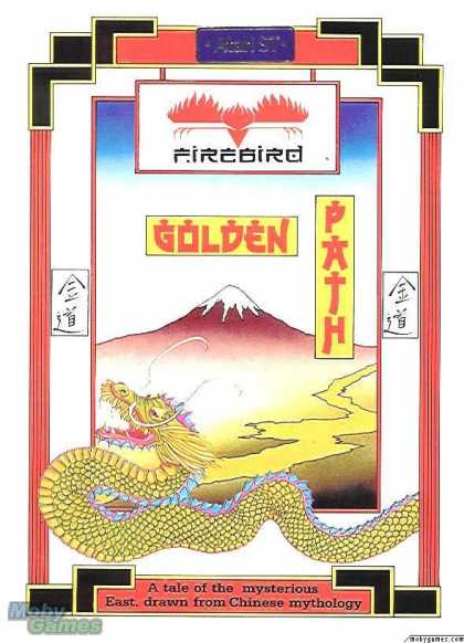 Atari ST Games - The Golden Path