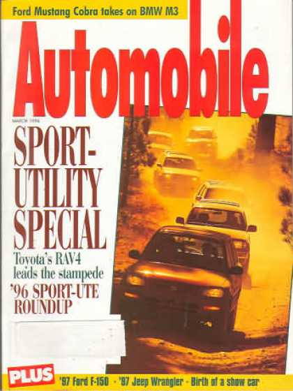 Automobile - March 1996