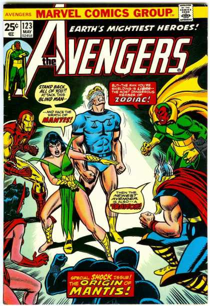 Avengers 123 - Mantis - Thor - Scarlet Witch - Vision - Zodiac