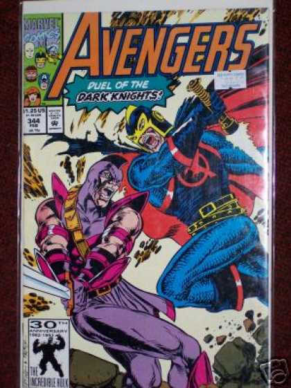 Avengers 344 - Sword - Dark Knights - Duel - Marvel Comics - Light Saber - Steve Epting