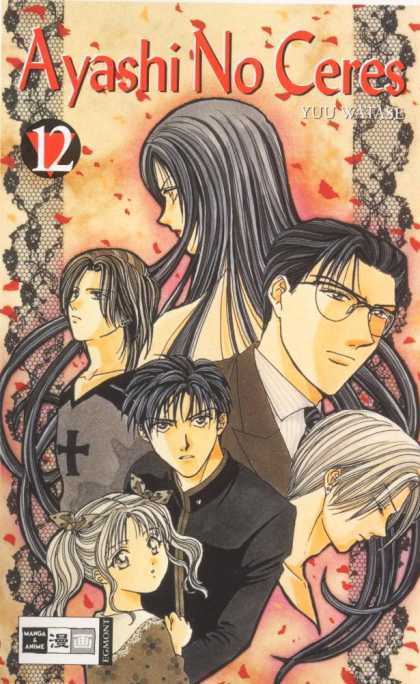 Ayashi No Ceres 12 - Woman - Man With Glasses - Teens - Small Girl With Pigtails And Ribbons - Black Netted Lace