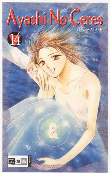 Ayashi No Ceres 14 - Ayashi No Ceres - Yuu Watase - Manga - Pale Girl - Blue