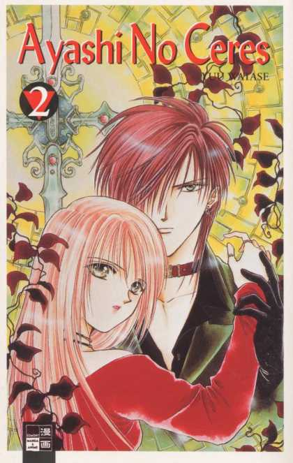 Ayashi No Ceres 2 - Manga - Couple - Pink Hair - Watase - Red Dress