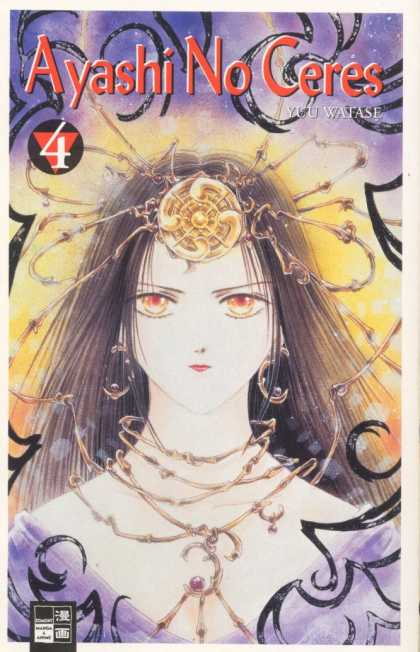 Ayashi No Ceres 4 - Gold Disk On Forehead - Wicked Looking Gold Jewelry - Pale White Skin - Brunette Woman - Orange Eyes
