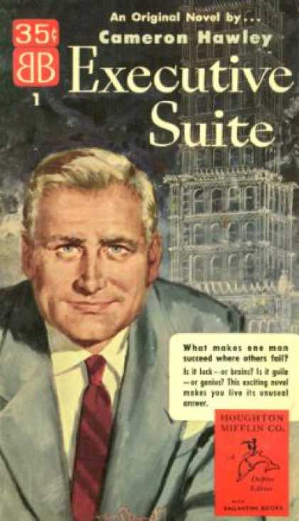 Ballantine Books - Executive Suite