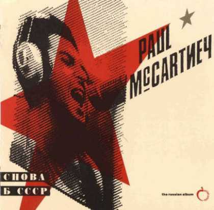 Beatles - Paul McCartney - Chobba B CCCP