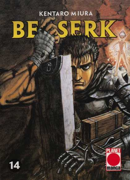 Berserk 14 - Sword - Black Gloves - Wood Box - Planet - 14