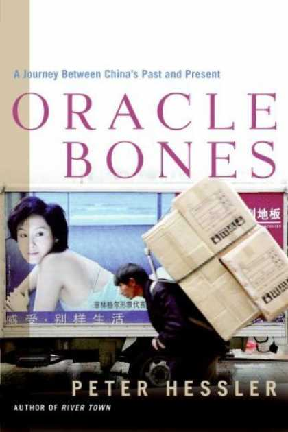 Bestsellers (2006) - Oracle Bones: A Journey Between China's Past and Present by Peter Hessler