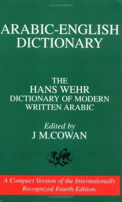 Bestsellers (2006) - Arabic-English Dictionary: The Hans Wehr Dictionary of Modern Written Arabic by