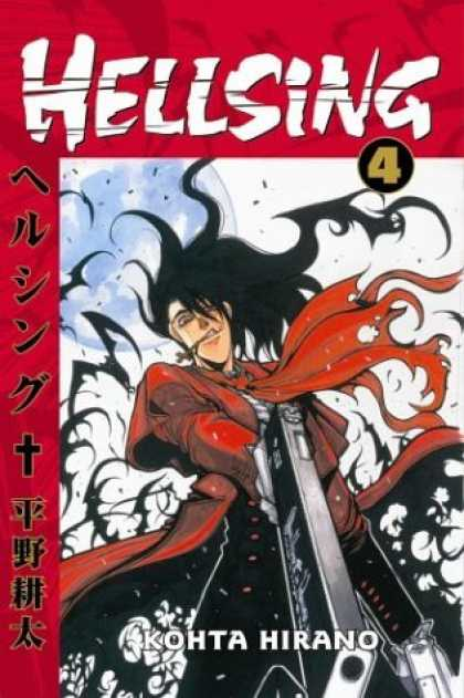 Bestselling Comics (2006) - Hellsing Volume 4 (Hellsing (Graphic Novels)) by Kohta Hirano